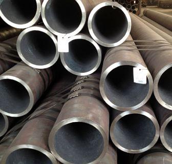 Труба бесшовная горячедеформированная 57х9 мм