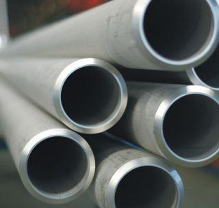 Труба 33х1,5-9 мм бесшовная г/д