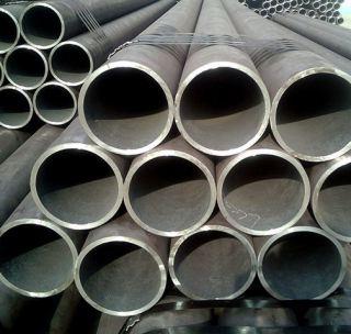 Труба 165х12-22 мм безшовна г/д