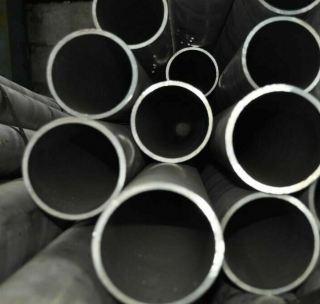 Труба 473х19 мм безшовна