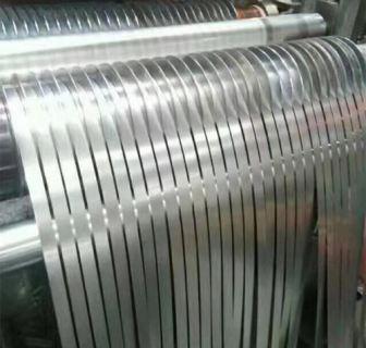 Лента оцинкованная 0,4 х 20 мм