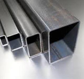 Профильная труба 100 х 50 х 4 мм