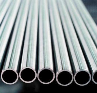 Труба х/д 20 х 2.5 мм