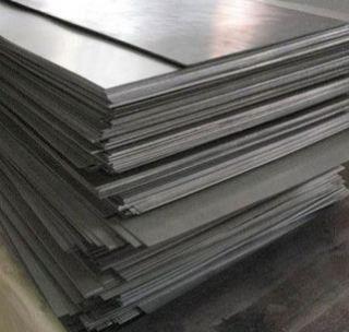 Лист г/к 45 х 1500 х 6000 мм