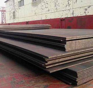 Лист 140 х 2000 х 6000 мм г/к