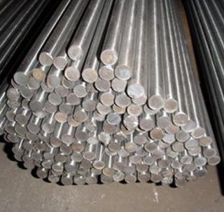Коло 20 сталеве