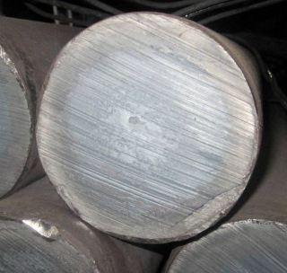 Круг 270 стальной